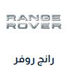 R. ROVER